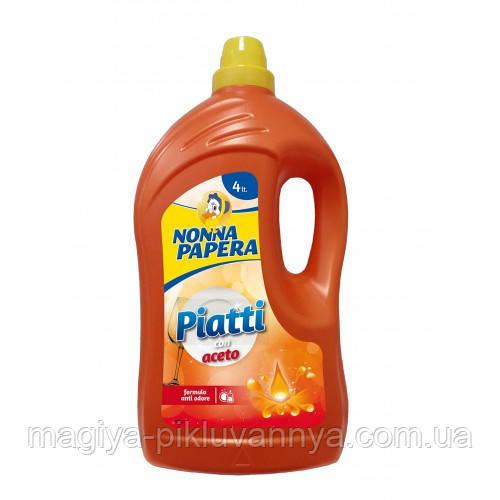 NONNA PAPERA PAITTI Средство для мытья посуды с уксусом 4л.
