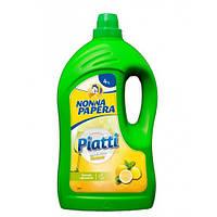 NONNA PAPERA PAITTI Средство для мытья посуды с ароматом лимона 4л