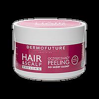 Пілінг для шкіри голови DermoFuture 300 мл (4016002)