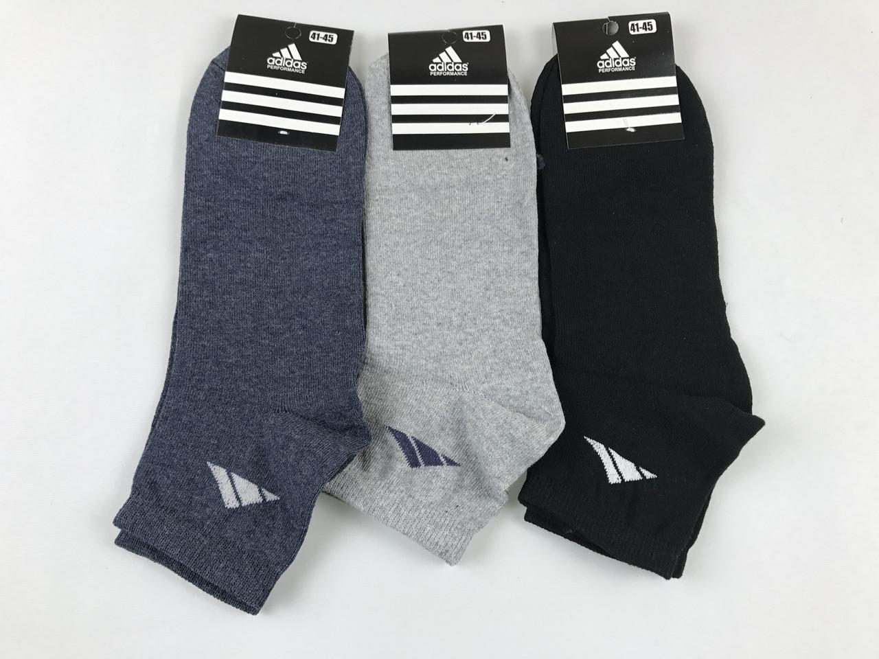 Носки мужские Adidas реплика 41-45 Хлопок (12 пар) короткие