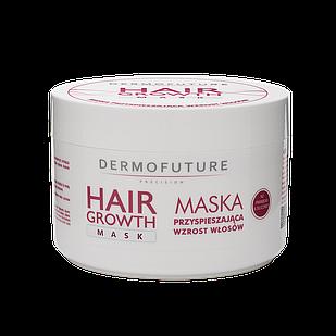 Маска для стимуляції росту волосся DermoFuture 300 мл (4016001)