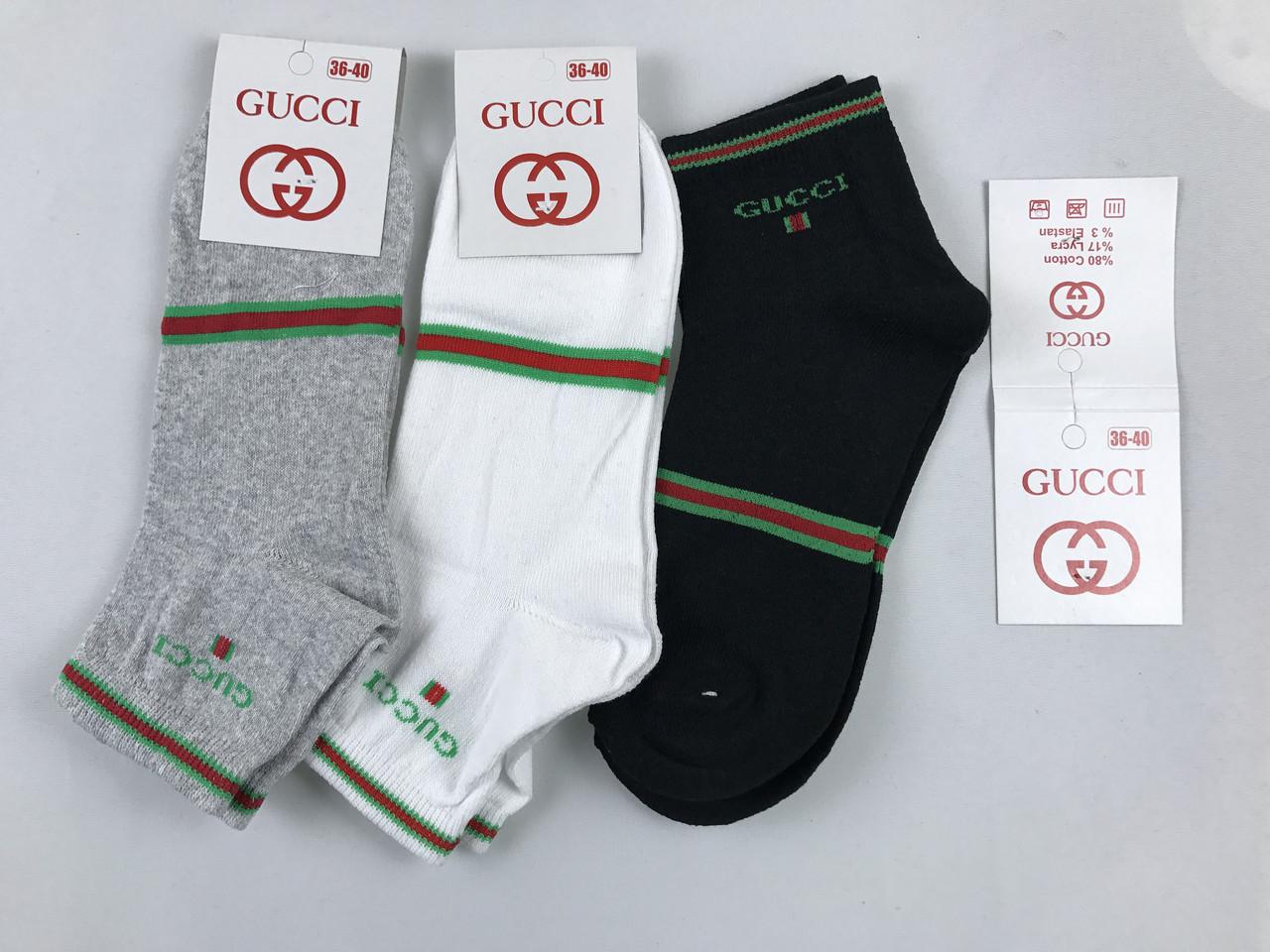 Носки женские Gucci реплика 36-40 Хлопок (12 пар)