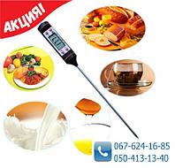 Термометр для еды цыфровой TP 101 + тубус для хранения