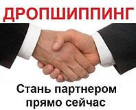 Дропшиппинг в Украине-напрямую от производителя фруктово - ягодного чая и фиточая