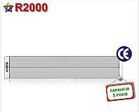 Промышленный инфракрасный потолочный обогреватель Экостар R2000