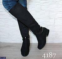Обувь AO-6405