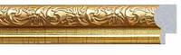 Фоторамка 21х30 см. золото, багет 2116-47, фото 1