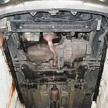 Захист картера двигуна і кпп Peugeot 307 2001-, фото 2