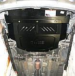 Захист картера двигуна і кпп Peugeot 307 2001-, фото 3
