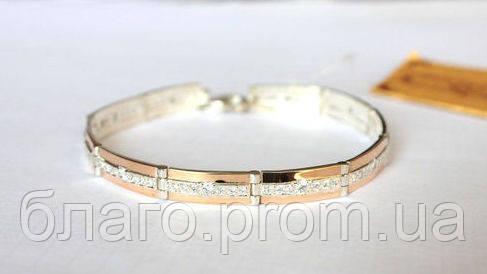 Браслет 114 серебряный с золотыми накладками женский