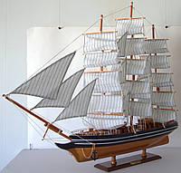 Парусник сувенирный, деревянный 78*13*61см (высота) Одесса, цвет коричневый (8416 B)