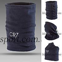 Горловик CR7 темно-синий, фото 1