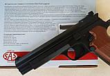 Пневматический пистолет SAS P210 Legend Blowback Black, фото 9