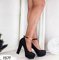 Женские туфли на платформе в Украине. Сравнить цены 1560775647839