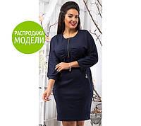21594fbef09 Верхняя одежда батал в Украине. Сравнить цены