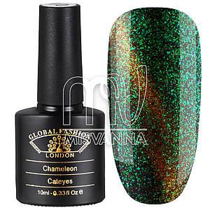 Гель-лак Global Fashion Cat Eye+Chameleon №01, 10 мл зеленый