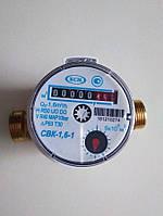 Счетчик воды  СВК 1,5 (Коммунар Харьков) для холодной водыбез КМЧ