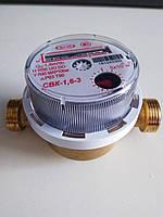 Счетчик воды  СВК 1,6 (Коммунар Харьков) для горячей  воды без КМЧ