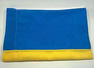 Военно-морской флаг Украины - (1м*1.5м)
