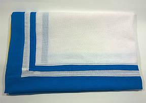Военно-морской флаг Украины - (1м*1.5м), фото 2