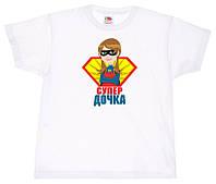 """Семейные футболки """"Супер семья"""""""