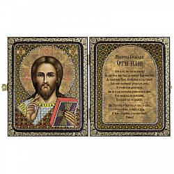 """Набор для вышивки иконы 23х14,2см в рамке-складне """"Христос Спаситель"""""""