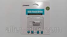 Мініатюрний ФЛЕШ-накопичувач SMARE USB Flash Drive, 16GB, метал, (флешка на 16 GB)