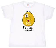 """Семейные футболки M&M's """"Семья Потаповых"""""""