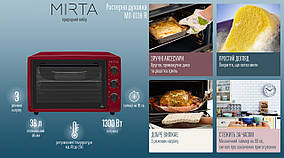 Электрическая духовка Mirta MO-0138R (ростерная), фото 2