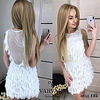 Платье женское ВВ135