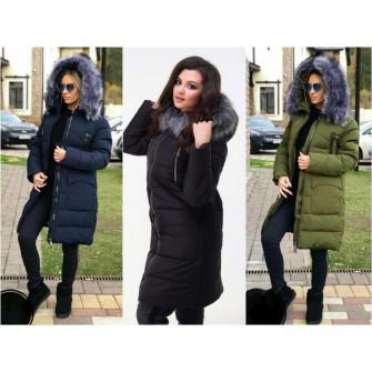 Куртка женская мод.868 ХЛ+ 52-54/темно-синий