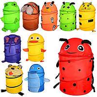 Детская корзина для игрушек, 51 см, корзины,корзинки для игрушек,корзина
