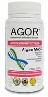 AGOR Натуральная Альгинатная маска Молекулярные пептиды, 100г