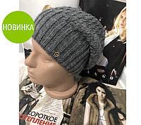 "Женская зимняя шапка ""Genie"" на флисе, фото 1"