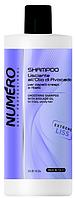 Шампунь для разглаживания волос с маслом авокадо Brelil Numero 1000ml
