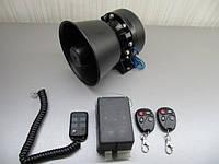 СГУ Патриот 300 MR.с радио брелоком, звуковая мощность 300 Вт ,  , фото 1