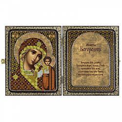 """Набір для вишивання ікони 23х14,2см в рамці-складні """"Образ Казанської Пресв. Богородиці"""""""