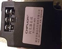 Реле указателя поворота 24 V FAW CA3252