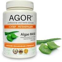 AGOR Натуральная Альгинатная маска Cупер- регенерация 100гр