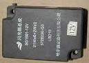 Реле указателя поворота 12 V FAW 1041, FAW 1031