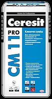 Ceresit CM 11 pro 27 кг Клеящая смесь для плитки