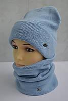 Вязаный модный комплект бафф и шапка на флисе зимний теплый цвет светлый джинс