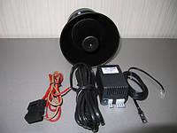 VIP сигнал 300 W.  (круглый раструб) - два сигнала., фото 1