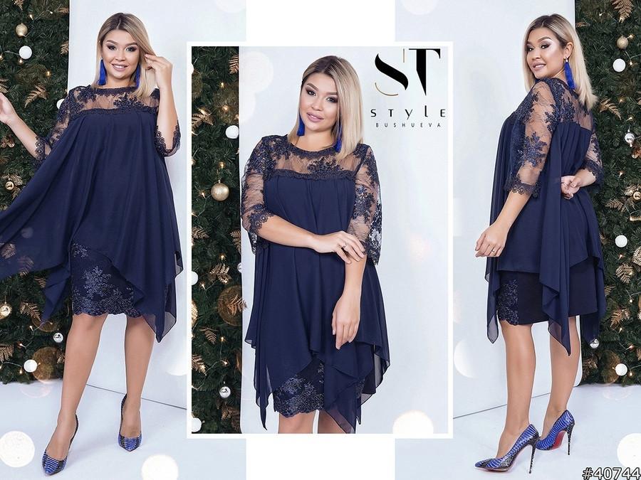 Коктейльное платье  Шифон БАТАЛ  1603895