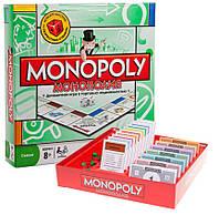 Настольная игра Монополия , фото 1