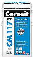 Ceresit CM 117 pro 27 кг Эластичная клеящая смесь для натурального камня