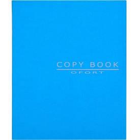Блокнот дл эскизов В5 36 л. , чистый лист, скоба синий                  SB5436