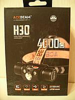 Acebeam H30 Cree XHP70.2  нейтральный белый (5000K) + красный и зеленый диоды.