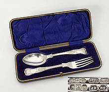 Крестильный набор: ложка и вилка в футляре, серебро 925, Англия, Sheffield, Joseph Rodgers