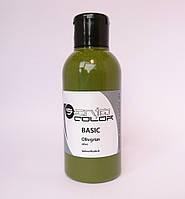 Аквагрим  оливковый Senjo-Color  75 мл, фото 1
